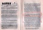 Vladimir Dedijer dnevnik 1945m diverzija u fabrici oruzja.jpg